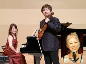 水野慎太郎&綾部美和子 TANGO DUO