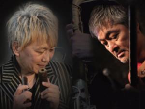 大堰邦郎・伊藤寛康 Sax Bass Duo